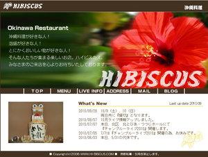 hibiscus003
