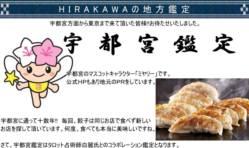 blog-001