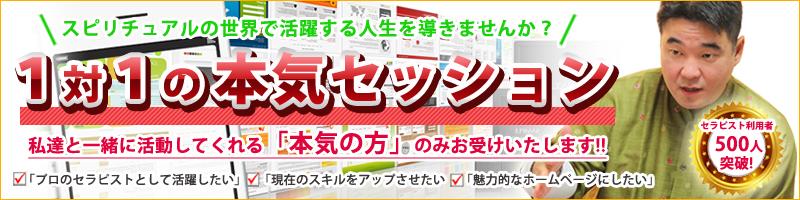 ユタHIRAKAWAホームページ制作HP制作