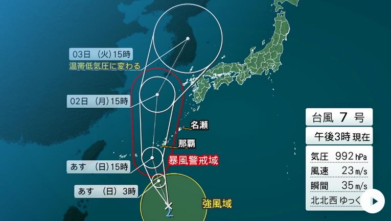 梅雨 明け いつ 関東 2021年 関東の梅雨入り・梅雨明け時期はいつ?平年は?