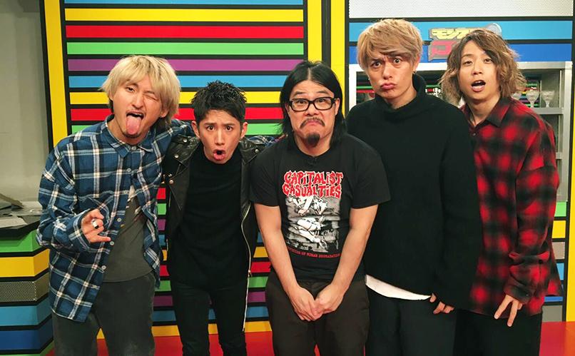 ONE OK ROCK(ワンオクロック)の鑑定番組を振り返る!