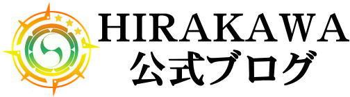 沖縄ユタHIRAKAWA公式ブログ